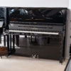 Yamaha SU7 Upright Piano - in showroom