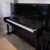 Yamaha YUS3 SH2 Upright Piano - In Showroom
