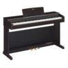 Yamaha YDP-144 Arius Digital Piano - Rosewood