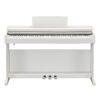 Yamaha YDP-164B Arius Digital Piano - White