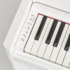 Yamaha YDP-S54 Arius Digital Piano - White