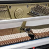 Kawai K300 Aures Upright Piano