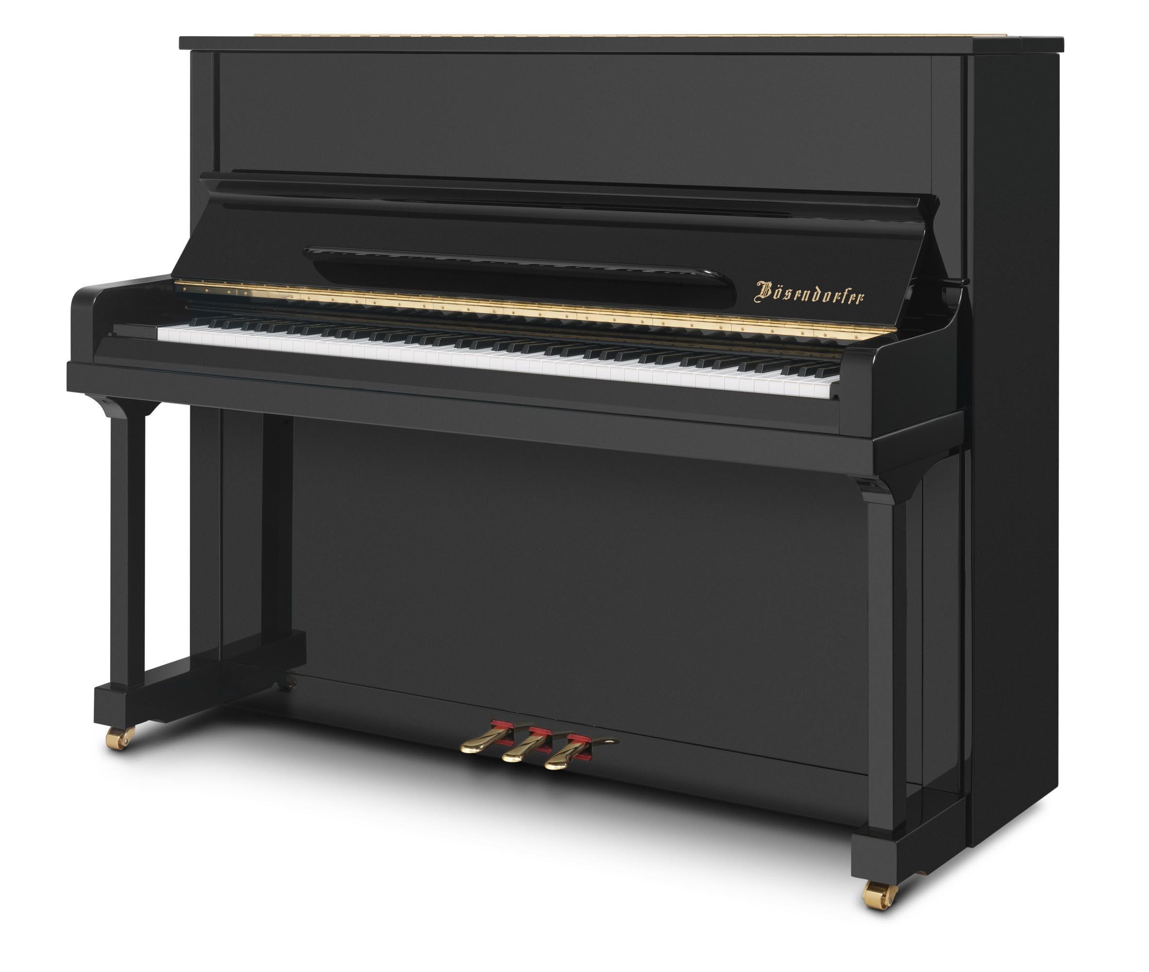 New Bösendorfer 120 Upright Piano